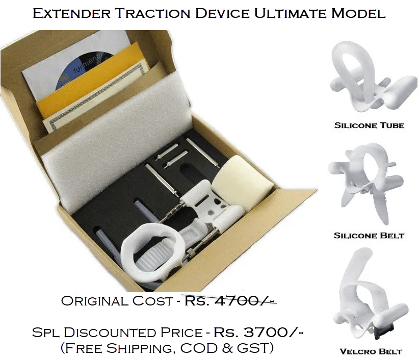 extender-traction-device